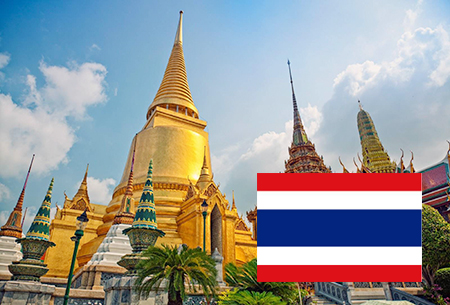 泰国签证(个人旅游签证,4个工作日,广东领区)