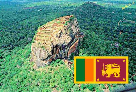 斯里兰卡签证(商务电子签证,1个工作日,全国受理)