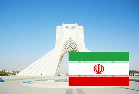 伊朗签证(商务签证,7个工作日,广东领区)