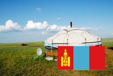 蒙古签证(个人旅游签证,7个工作日,全国受理)