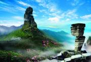 【ZS-2021F3】-黄果树风景名胜区+西江千户苗寨+荔波大小七孔+镇远古城+梵净山 ·单飞单动六日游